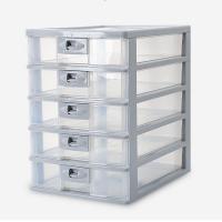 美杰雅 M-1012 长方形整理箱 塑料材质 灰色 五层 25*33*36cm