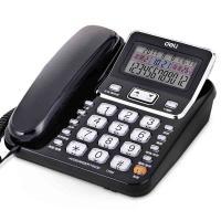 得力(deli) 789 音频会议电话机 电话机座机 固定电话 单个 黑色