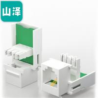 山泽(SAMZHE)WAN-03 电话语音工程级模块 五只装