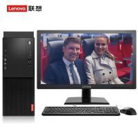 联想(Lenovo)启天M415-B118 台式电脑 Intel酷睿I3-7100 3.9GHz双核 8G-DDR4内存 1T SATA硬盘+128G固态硬盘 集显 DVDRW DOS系统 +27英寸...