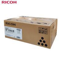 理光(Ricoh)SP 330L型 黑色墨粉盒 适用机型:SP 330DN/330SN/330SFN 单支装