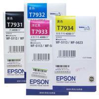 爱普生(EPSON)T7931/2/3/4 四色墨盒套装(黑青黄红) 4000页打印量 适用机型:Epson WF-5623 WF5113 四支装