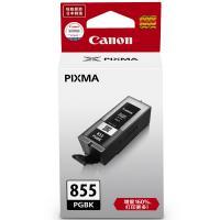 佳能(Canon)PGI-855 PGBK 黑色墨盒 适用机型:MX928/MX728/iX6780/iX6880 单支装