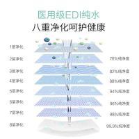 博滴(BodyAid)82x100mm 75%酒精乙醇消毒湿纸巾 120片/包 45包/箱 单箱 绿色包装