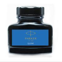 派克(PARKER)57ml 配件系列钢笔墨水 蓝色