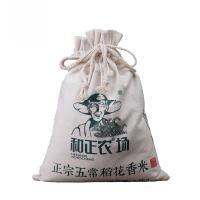 和正农场 2.5KG 正宗五常稻花香米布袋装2.5KG/袋 单袋