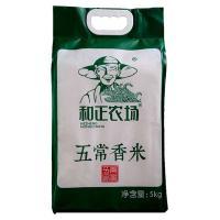 和正农场 5KG 五常香米五常大米5KG/袋 单袋