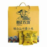 和正农场 100g×30 檀山沁州黄小米礼盒装100g×30袋/盒 单盒