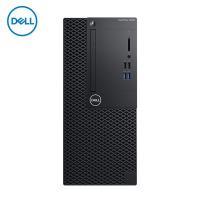 戴尔(DELL)OptiPlex 3060 Tower 230650 台式电脑 Intel酷睿I3-8100 3.6GHz四核 4G-DDR4内存 1T SATA硬盘 集显 DVDRW 中标麒麟V7....