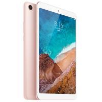 小米(MI)4 PLUS 10.1英寸平板电脑 4G+128GB (64G内存卡套餐)LTE版 金色 一年质保