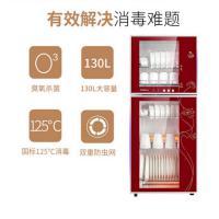 康宝(Canbo)XDZ130-F3H 立式消毒柜 二星级高温大容量双门 红色