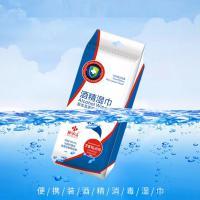施尔洁 卫生湿巾10片/包 单包
