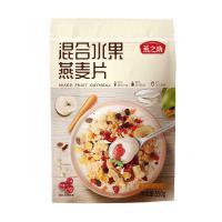 燕之坊 550g 混合水果燕麦片550g/袋 单袋