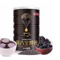 燕之坊 450g 黑八宝禅食 芝麻桑葚奇亚籽粉450g/罐 单罐