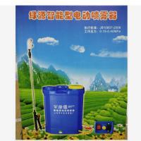 绿源 JB10807 智能型电动喷雾器