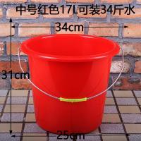 羽帛 中号 塑料水桶 无盖 17L 红色