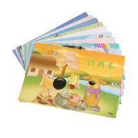 玛丽牌图画本 B4绘图本 美术可爱卡通图画 儿童涂鸦本空白纸 10本/包