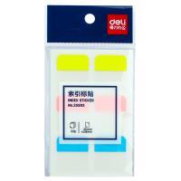 得力(deli)25903 48枚3色索引标签贴指示贴 归类便利贴记事贴N次贴28*25mm