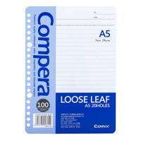 齐心(COMIX)CLA51007 Compera20孔活张替芯 A5 100张 蓝色