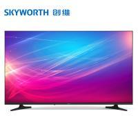 创维(Skyworth)50E392G 50英寸4K超清智能电视 支持有线/无线连接 3840*2160分辨率 LED显示屏 二级能效 一年保修 黑色