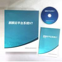 湖南麒麟 V7 麒麟云平台系统