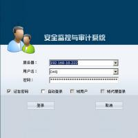 湖南麒麟 集中文印管控系统