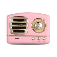 现代(HYUNDAI)M11 多功能复古蓝牙音箱 单邮政订制起订量100个 单个