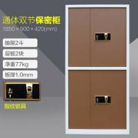鑫金虎(XIN JIN HU )XJH-088保密柜 国宝锁档案柜 带抽屉资料存放文件柜 电子密码锁柜 其他金属办公柜 套色:双节指纹锁
