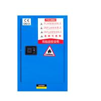 鑫金虎(XIN JIN HU)XJH-FBG-01易燃易爆化学品存储柜 防爆危化品安全柜 其他金属办公柜 12加仑蓝色