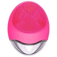 北欧欧慕(nathome)BMT-01GA 美肤按摩洁面仪 单个 粉色