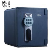 博柜(BOGUN)P125 按键电子密码锁防盗保险箱 蓝色
