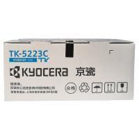京瓷(KYOCERA)TK-5223 打印机粉盒 打印量:1200页 适用于P5021cdn/P5021cdw 彩色(颜色可选)