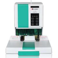 汇金机电(huijinjidian)HJ-50BE 装订机 自动财务凭证装订机 激光定位/触摸按键 单台