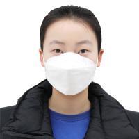 安克林(KY333)KN95级过滤式折叠kn95口罩 成人口罩 防雾霾PM2.5 防颗粒物粉尘 10个装