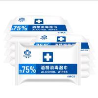 润荷 RHE10 酒精消毒湿巾含75%浓度酒精180mmX140mm 10片/包*20包/箱 单箱