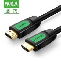 绿联(UGREEN)HD101  数字高清线 绿黑头 圆线 5米