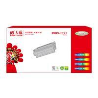 天威(PrintRite)LD205 红色硒鼓 约4000页打印量 适用机型:LD205/CS2010DW 单支装