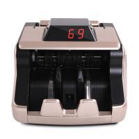 惠朗(huilang)ML800B B类点钞机 验钞机 新款侧面全屏USB升级