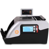 惠朗(huilang)S800B B类点钞机 验钞机 支持新旧款人民币混点