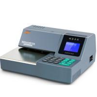 惠朗(huilang)730K 多功能自动支票打字机 支票打印机