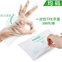 爱马斯(AMMEX)PGLOVE100C-2 一次性食品PE手套 100只/包 10包装 透明均码