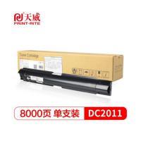 天威(PrintRite)DC2011 黑色粉盒 约8000页打印量 适用机型:DC S2011N/S2011NDA/S2320ND/S2520NDA 单支装