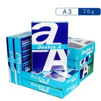 DoubleA A3 70g 复印纸 500张/包 5包/箱 整箱价