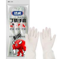 洁成 5775 橡胶手套防撕防刺防割耐用 中号