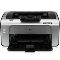 惠普(HP)1108 黑白激光打印机 灰色 一年质保