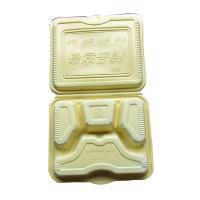 中信达 四格连体 一次性快餐盒 黄色 600个/箱