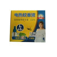 乖贝健 无香型 电热蚊香液 1瓶+1器 45ml/瓶