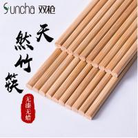双枪(Suncha)KZ1011 天然竹筷子 10双装