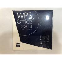 金山 WPS Office2016教育版