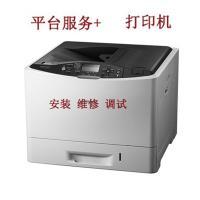 打印机安装维修调试上门服务费